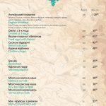 """Ресторан української та європейської кухні повністю побудований. База відпочинку """"КРИВЕ ОЗЕРО"""""""